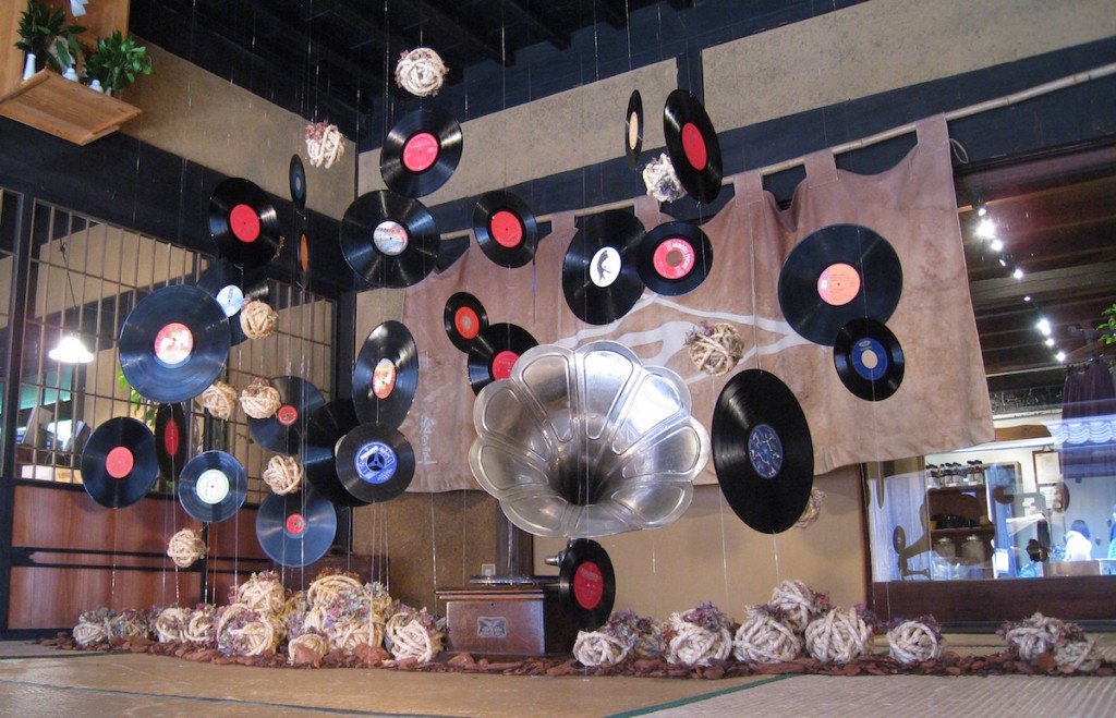 2009 Autumn sound ball